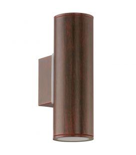 Sienas lampa RIGA H20 IP44 94105