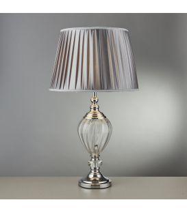 Galda lampa TABLE EU3721AM