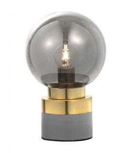 Galda lampa JULIET Grey 9010264