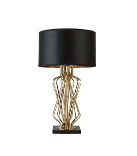 Galda lampa ETHAN EU4110GO