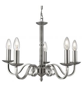 Piekarama lampa RICHMOND 1505-5SS
