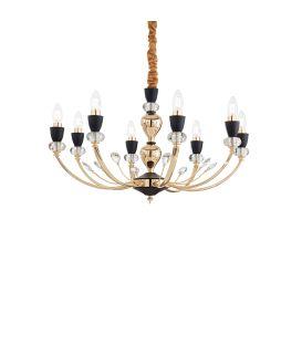 Piekarama lampa VANITY SP8 206622