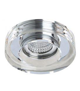 Iebūvējama lampa SC760 Clear YLD-010288
