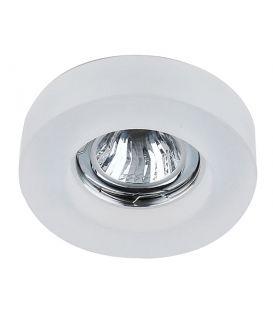 Iebūvējama lampa SC760 White YLD-010295