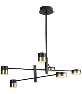 42W LED Piekarama lampa PUMA P0405