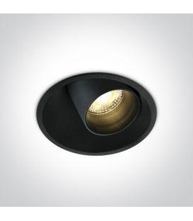 11W LED Iebūvējama lampa Black 11111C/B/W
