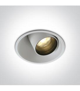 11W LED Iebūvējama lampa White 11111C/W/W