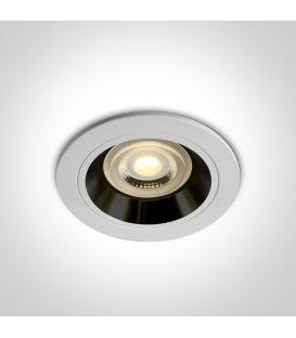 Iebūvējamā lampa DUAL RING White 10105ALG/W/B