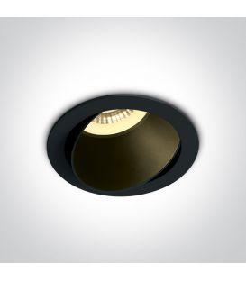 Iebūvējama lampa Black 11105M/B/B