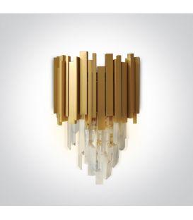 Sienas lampa LUXURY Gold 60132