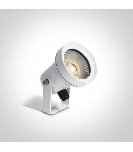 Zemē iedurams dārza gaismeklis IP65 White 67196BG/W