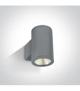 12W LED Sienas lampa IP54 Grey 67138/G/W