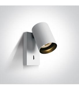Sienas lampa RETRO White 65105NA/W