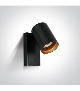 Sienas lampa RETRO Black 65105NA/B