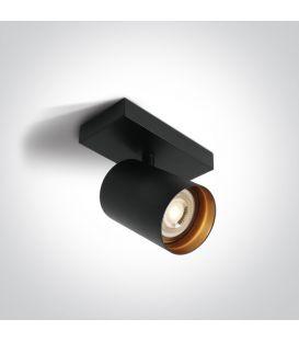 Griestu gaismeklis RETRO Black 65105N/B