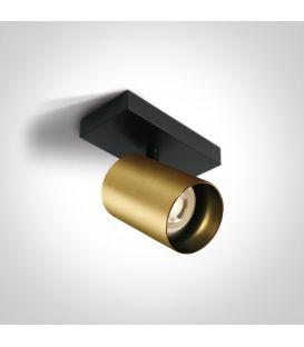 Griestu gaismeklis RETRO Brushed Brass 65105N/BBS
