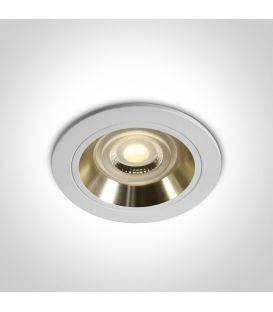 Iebūvējama lampa DUAL RING White 10105ALG/W/GL