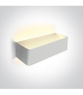 12W LED Sienas lampa RANGE White 67466C/W/W