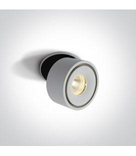 8W LED Iebūvējama lampa White 11108LA/W/W
