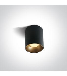 12W LED Griestu lampa RETRO Black Ø7.3 12112Z/B/W