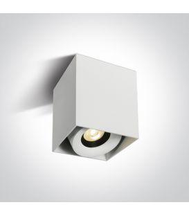 8W LED Griestu lampa White Dimmējama 12108XA/W/W