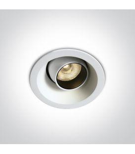 6W LED Iebūvējama lampa White 11106M/W/W