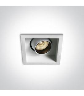 6W LED Iebūvējama lampa White 51106M/W/W