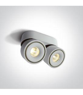 16W LED Griestu lampa White 12208LA/W/W