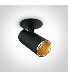 7W LED Iebūvējama lampa Black 11107RA/B/W
