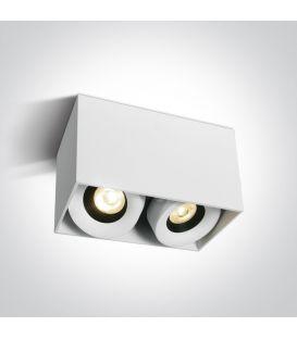 16W LED Griestu lampa White Dimmējama 12208XA/W/W
