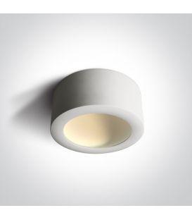 16W LED Griestu lampa HIDDEN White Ø17.5 12116FD/W/W