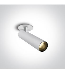 12W LED Iebūvējama lampa White 11112RA/W/W