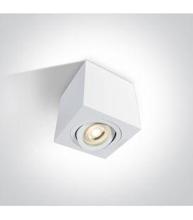 Griestu lampa White 12105AC/W