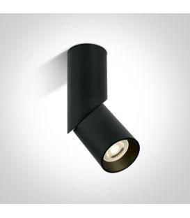 Griestu lampa Black 12105E4/B