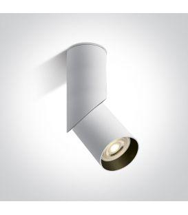 Griestu lampa White 12105E4/W
