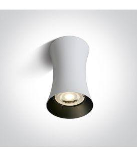 Griestu lampa White Ø7 12105F/W
