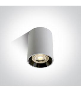 Griestu lampa White Ø7 12105AL/W/B