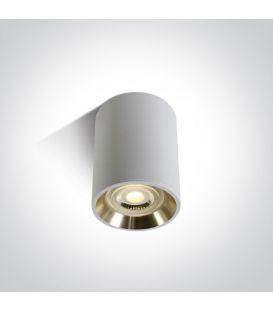 Griestu lampa White Ø7 12105AL/W/GL