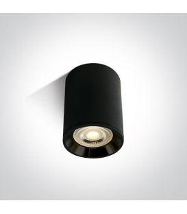 Griestu lampa Black Ø7 12105AL/B/B