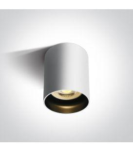 Griestu lampa White Ø6.8 12105N/W