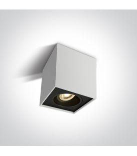 Griestu lampa White 12105YA/W