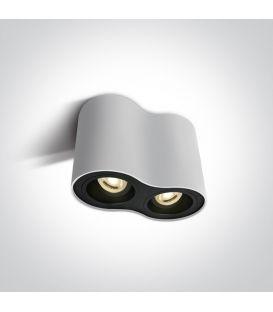Griestu lampa White 12205Y/W
