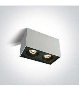 Griestu lampa White 12205YA/W