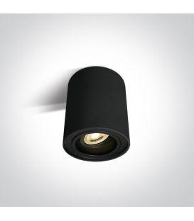 Griestu lampa Black Ø9,6 12105Y/B