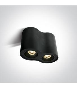 Griestu lampa Black 12205Y/B