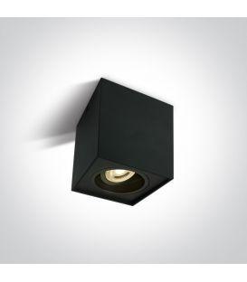Griestu lampa Black 12105YA/B