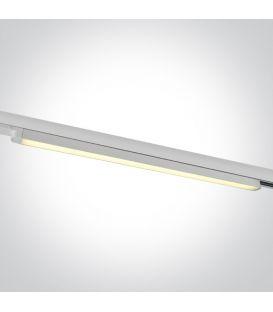 25WLED Apgaismojuma sistēma White 65025T/W/W