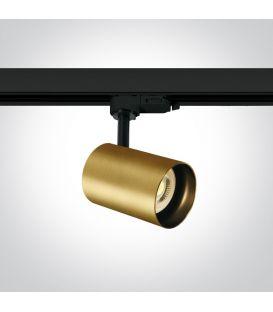 Apgaismojuma prožektoru RETRO 3F Brushed Brass 65105NT/BBS