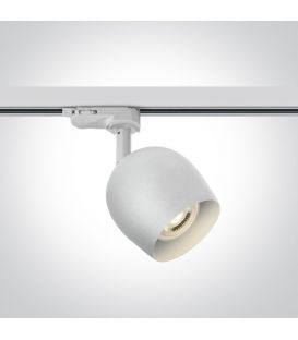 Apgaismojuma prožektoru RETRO 3F White 65105WT/W