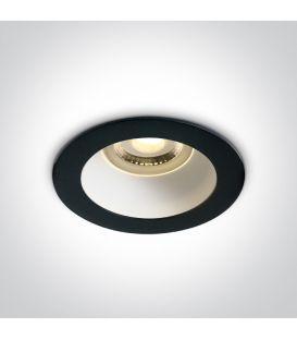 Iebūvējama lampa Black 10105M/B/W